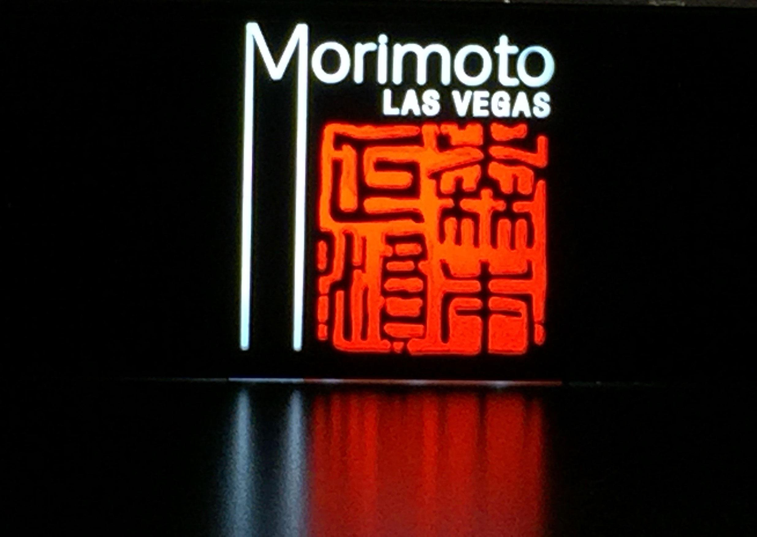 Morimoto Laser Cutout Logo
